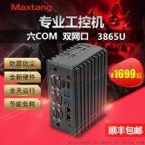 大唐K1L迷你電腦雙網口工控機3865u嵌入式主機