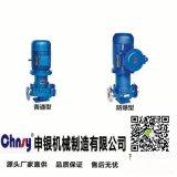 CQB-L立式无泄漏磁力管道泵 不锈钢磁力化工泵