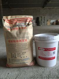 山东修补砂浆-丙乳修补砂浆多少钱一吨