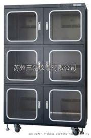 防潮箱|防潮柜|干燥箱|氮气柜氮气柜干燥柜