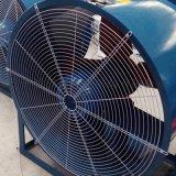 通风防护网罩 暖风机电机防护铁丝网罩 不锈钢网罩