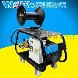 沃力克WL1538管道高压水疏通机 石家庄油污管道高压清洗机