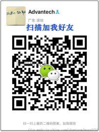 深圳工控机-13632928318研华总代理