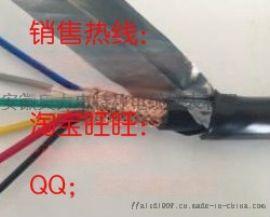 铠装信号电缆DJYVRP22-4x2x1mm2国标