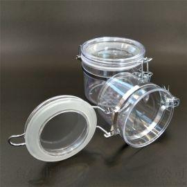 有机玻璃密封罐 易扣罐 家居塑料罐 收纳罐