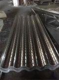 2.5厚氟碳铝单板 波浪形铝单板优质生产商