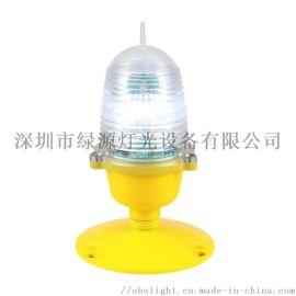 LED恒光进近灯 直升机场跑道指示灯