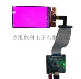 友达5寸OLED屏720*1280手机屏
