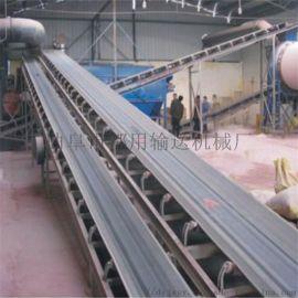 专业生产食品  输送机 大倾角皮带输送机xy1