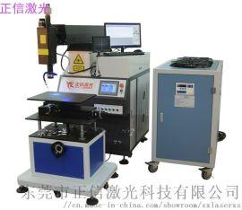 连续纯光纤激光焊接机厂家