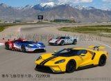 极速赛车8码精准计划群7229938游戏