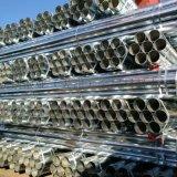 天津鍍鋅管焊接正金元天然氣管道 鍍鋅管特價批發