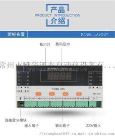 手机APP操作定时可编程控制器XHGT-16AR