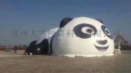 鲸鱼岛 猪猪乐园 熊猫岛 气模出租报价