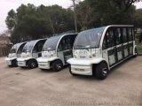 11座电动车 电动游览车 景区游览车