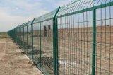 仓库隔离网边框护栏网体育场围栏网