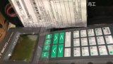 横河手操器BT200-N00