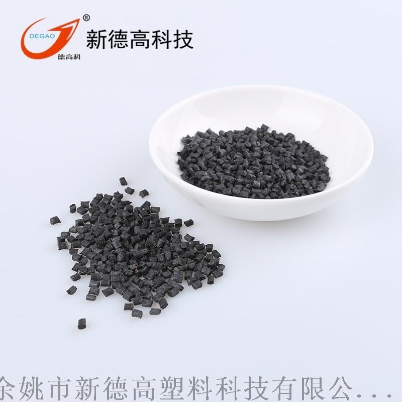 生产PA66二硫化钼超耐磨改性塑料