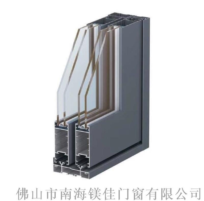 定制门窗120豪华阳台重型推拉门