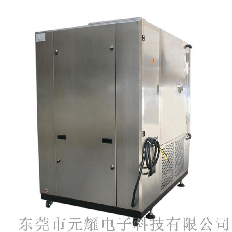 YTH恒温恒湿箱 广东 智能恒温恒湿培养箱