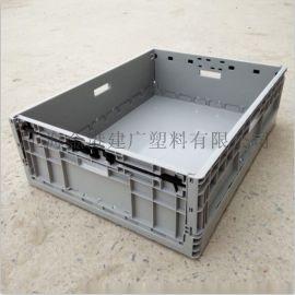 上海供應塑料折疊箱,PP塑料箱,物流包裝箱