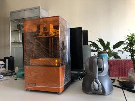 红蜡3D打印机 树脂3D打印机 玩具3D打印机
