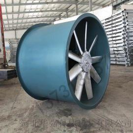 防爆轴流风机BT35-11碳钢玻璃钢防腐防爆通风机