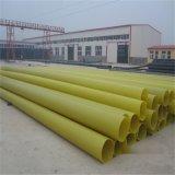 上海 鑫龍日升 聚氨酯預製管道DN350/377 聚氨酯直埋硬質泡沫保溫鋼管