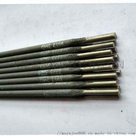 供应Z258铸铁焊条 Z258铸铁合金焊条