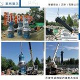 潛水軸流泵德能泵業產品優勢