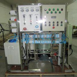 南昌25吨反渗透海水淡化装置