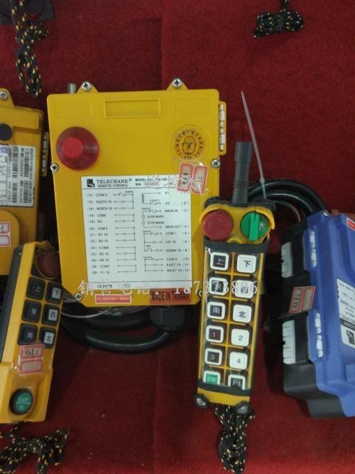 工業遙控器,無線遙控器,F23-A++型遙控器,臺灣禹鼎,起重機行車遙控器