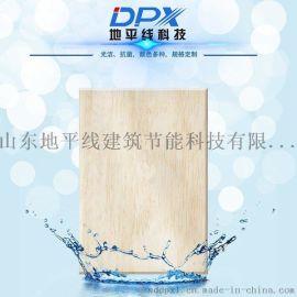 硅酸钙装饰板|UV清洁装饰板实用性强