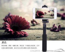 手机自拍杆创诚专业提供PW-221XKL自拍杆