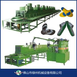 绿州lz-602聚氨酯鞋机 聚氨酯鞋材灌注机生产线设备 PU鞋材发泡生产线