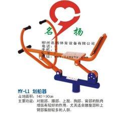 南宁兴宁健身器材划船器