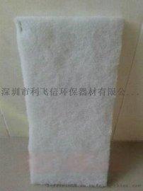 厂家直销鱼缸净化棉双层过滤棉