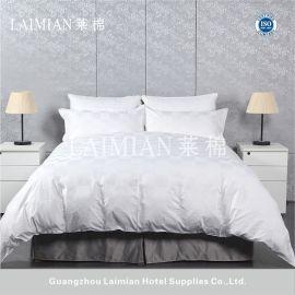 广州莱棉酒店用品 宾馆客房床品套件 全棉白色提花四件套 床单被套枕套