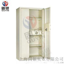 上海保密柜高档文件柜密码档案柜GY502
