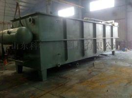 造纸污水处理设备    涡凹气浮机厂家