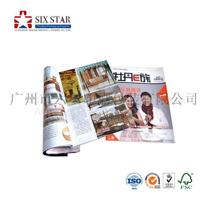 广州精装画册书刊杂志宣传彩页彩色海报产品说明书印刷加工定做