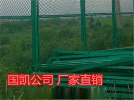 安平国凯网业供应不锈钢护栏 浸塑钢板网护栏