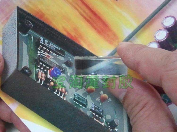 昆腾QLE1101有机硅透明涂敷硅胶