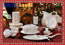 家用摆饰陶瓷餐具套装 欧式风格陶瓷餐具