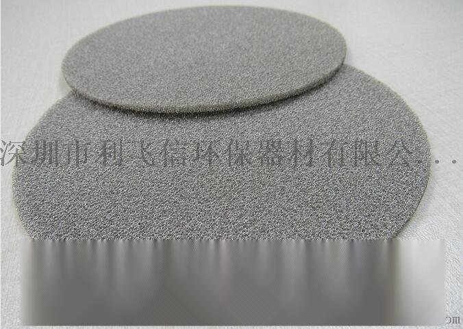 廠家質量保證活性炭過濾纖維棉