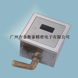 小便感应冲水器JX218B