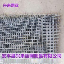 粮仓轧花网厂家,安平轧花网,轧花网规格