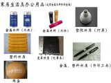 衡阳地区激光打标打码雕刻镭射金属和非金属材质
