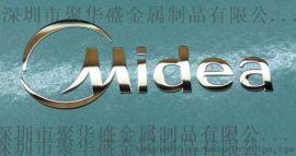 環保金屬標誌深圳廠供應蝕刻不鏽鋼金屬標牌 拉絲logo銘牌 高游標牌 標訂做