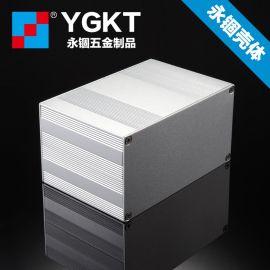 145*82 铝合金外壳 铝型材壳体 控制器外壳 仪表盒PCB线路板铝盒